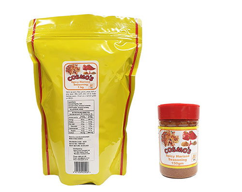 Cosmo's Spicy Harissa Products